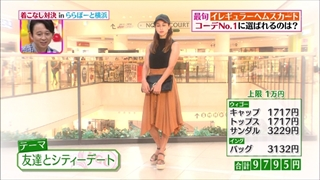 girl-collection-20160902-007.jpg