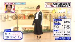 girl-collection-20160902-010.jpg