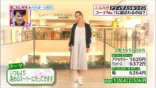 girl-collection-20160902-011.jpg