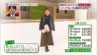 girl-collection-20161111-003.jpg
