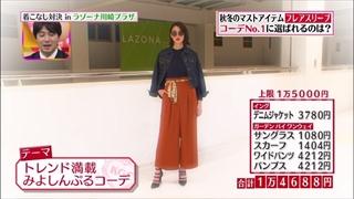 girl-collection-20161111-004.jpg