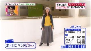 girl-collection-20161111-006.jpg