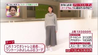 girl-collection-20161111-008.jpg