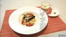 夏野菜とお豆腐ビシソワーズでヘルシー冷や汁