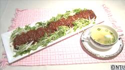 ふっくらやわらか鶏手羽先のチリソース煮〜スープ添え〜