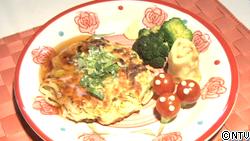 ポン酢あんかけのじゃがいもミックス焼き 〜ブロッコリー、マッシュポテトの切り株にトマトきのこを添えて〜