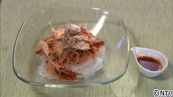 春雨ビビン麺