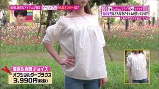 tokyo-osyare-20160428-003.jpg