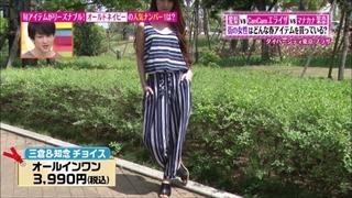 tokyo-osyare-20160428-007.jpg