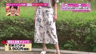 tokyo-osyare-20160428-009.jpg