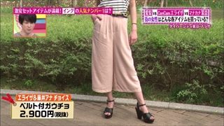 tokyo-osyare-20160428-011.jpg