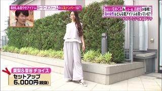 tokyo-osyare-20160526-001.jpg