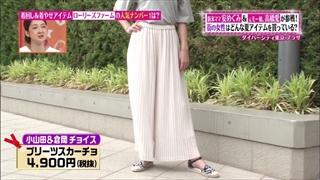 tokyo-osyare-20160526-003.jpg