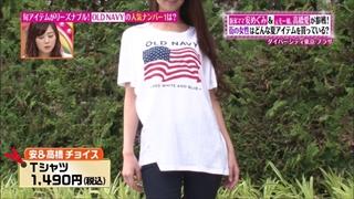 tokyo-osyare-20160526-005.jpg