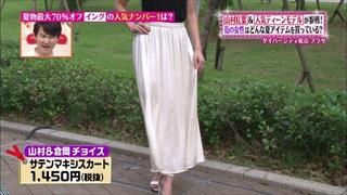 tokyo-osyare-20160721-010.jpg