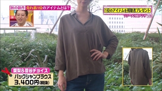 tokyo-osyare-20160901-001.jpg