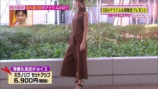 tokyo-osyare-20160901-005.jpg