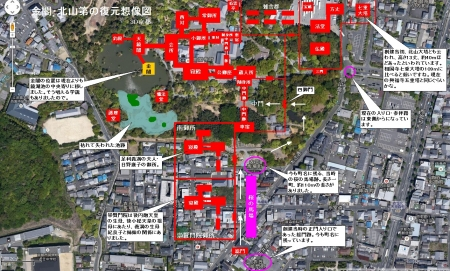 金閣・北山第の復元想像図(再掲).jpg
