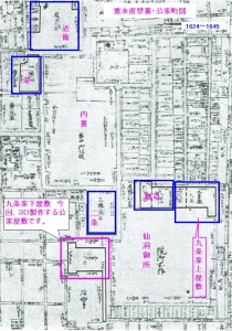 寛永度公家町図