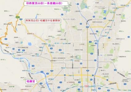 西賀茂山荘と桂離宮の位置関係