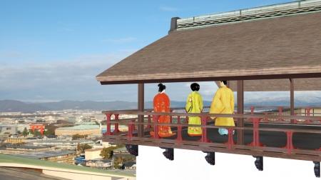 蔵座敷からの眺め3