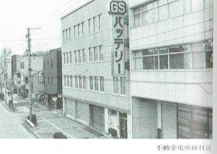 不動堂村屯所の古写真