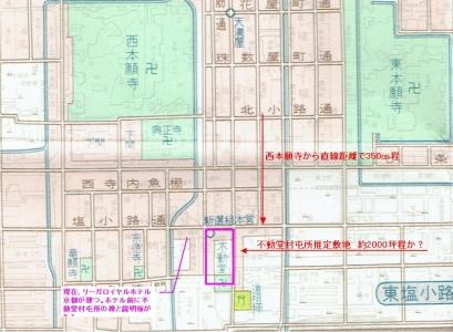 新選組不動堂村屯所推定敷地図