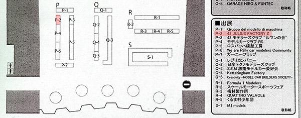 img136-1のコピー