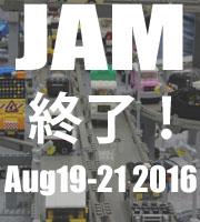 2016年Lゲージ写真レポート | JAM