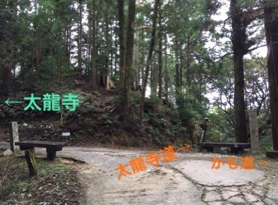 fc2blog_20161021190102112.jpg