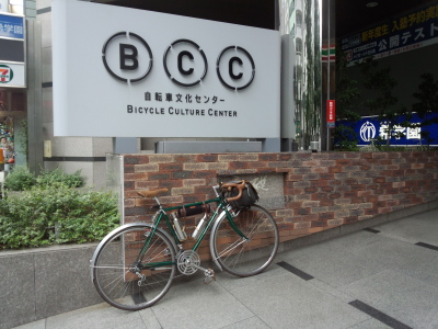 BCCでお勉強 純日本式の最初の自...