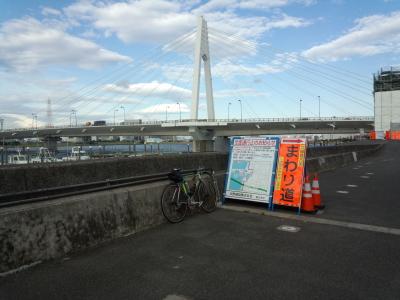 羽田-丸子橋