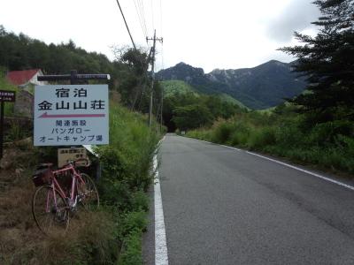 増富-瑞牆山