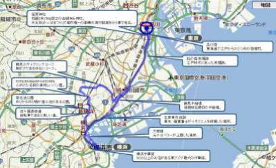 川崎 横浜