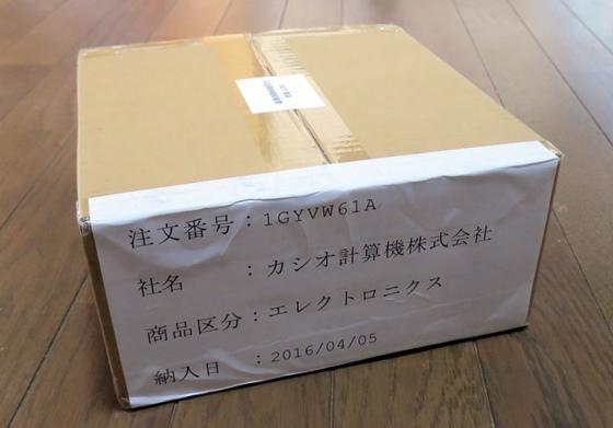 メモプリ梱包箱