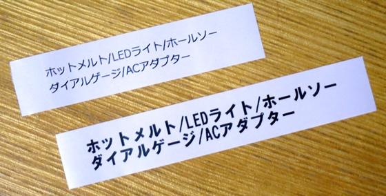 メモプリ2段印刷