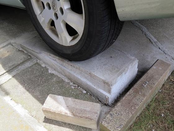 タイヤ当て設置前