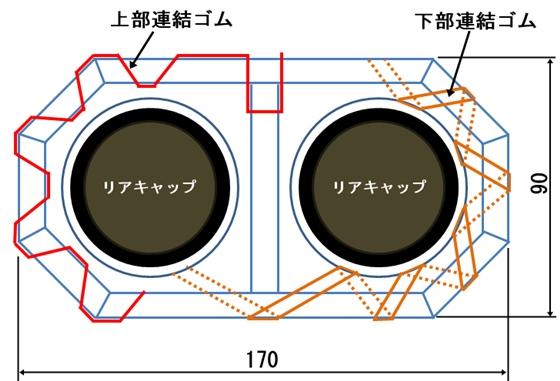 2連レンズホルダー設計図