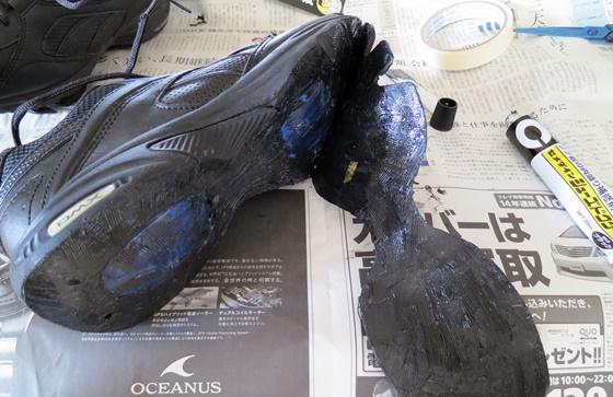 靴底修理過程