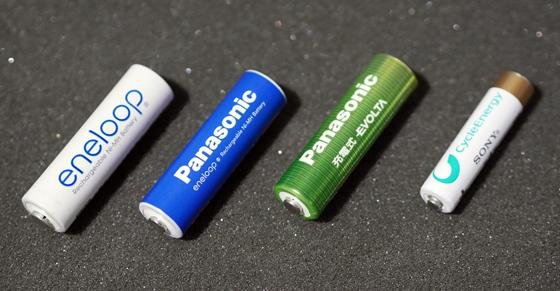 充電池各種