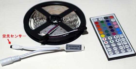 RGBLEDテープ