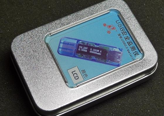 USB電流電圧テスターパッケージ