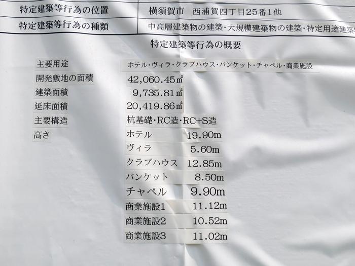 160411久里浜-17