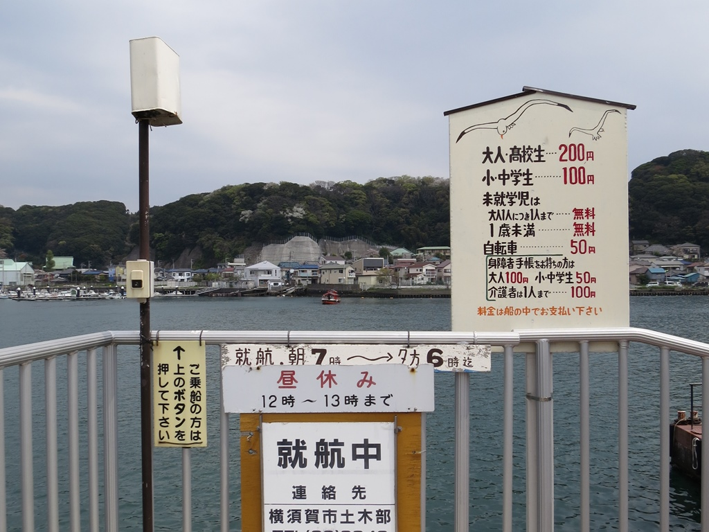 160411久里浜-19