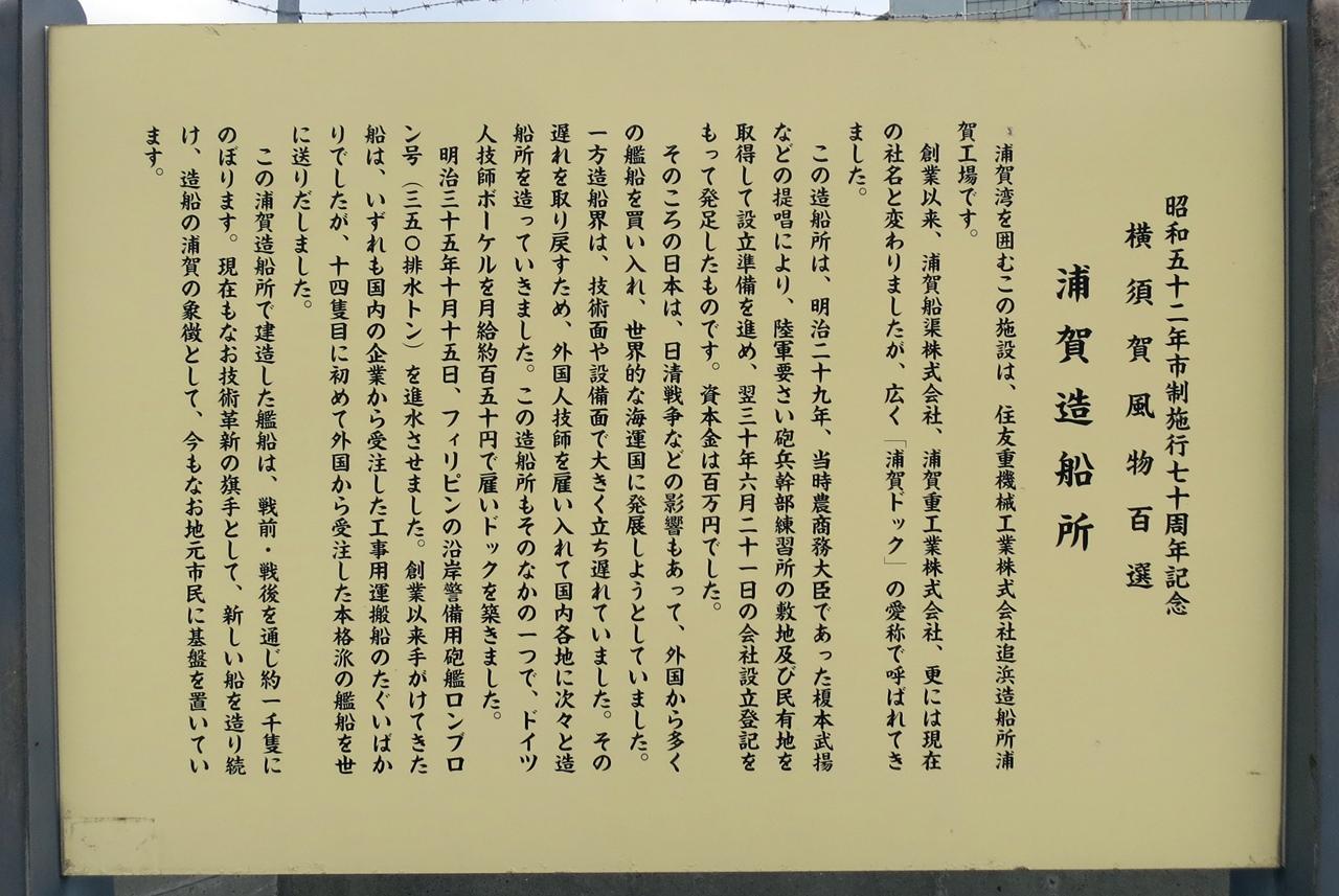 160411久里浜-24