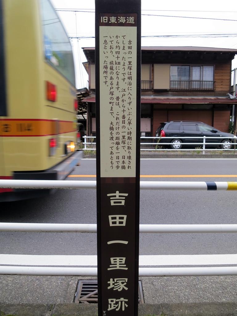 161023戸塚-11
