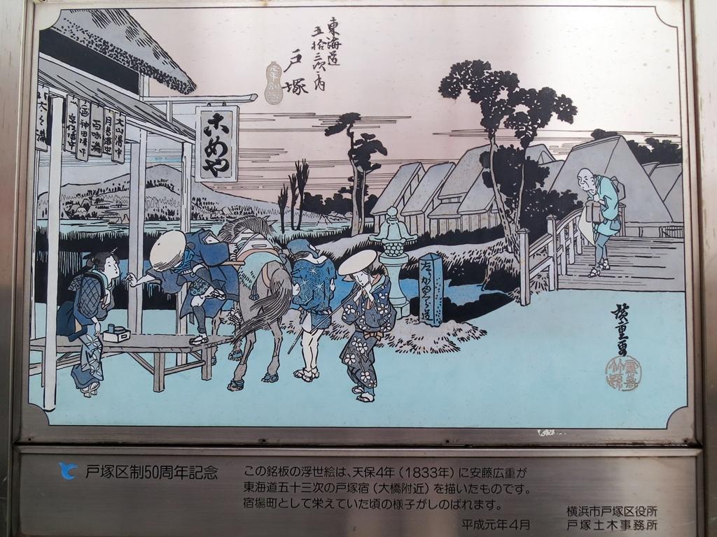 161023戸塚-12