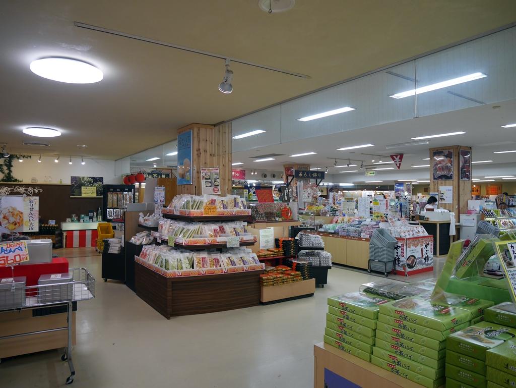 南箱根1605-16