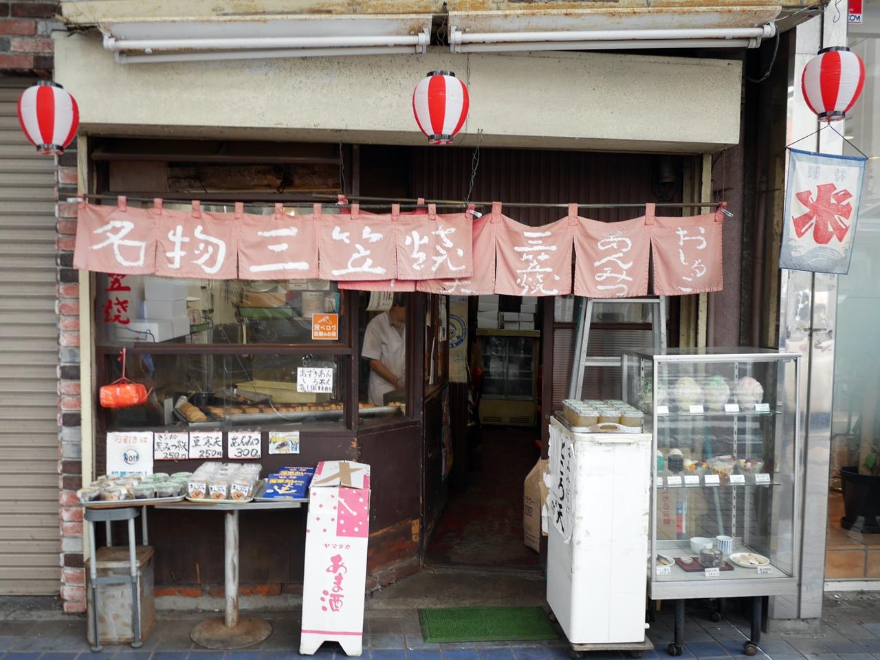 160903横須賀-10