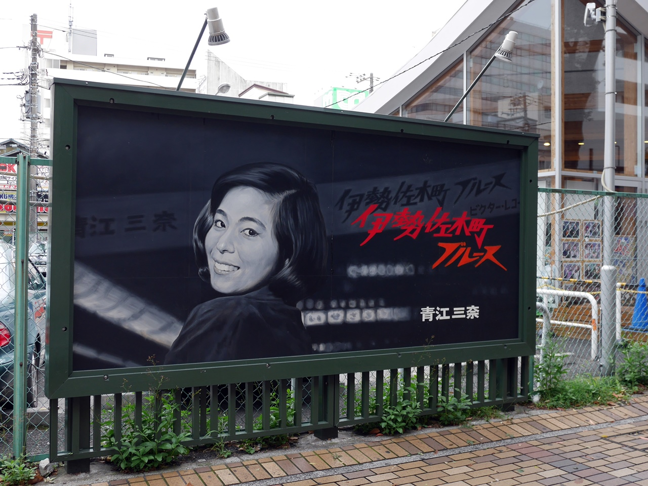 160918伊勢佐木町-05